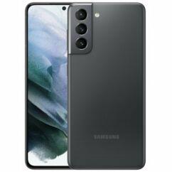 Samsung G991B Galaxy S21 128GB 8GB RAM 5G DualSIM, (Kártyafüggetlen 1 év garancia), Mobiltelefon, szürke