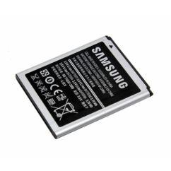 Samsung i8160/i8190/S7560/S7580 1500mAh -EB-F1M7FLU, EB425161LU Akkumulátor