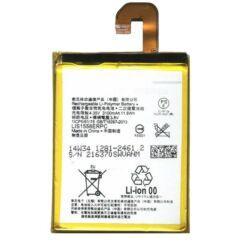 Sony Xperia Z3 D6603 3100mAh -LIS1558ERPC, Akkumulátor