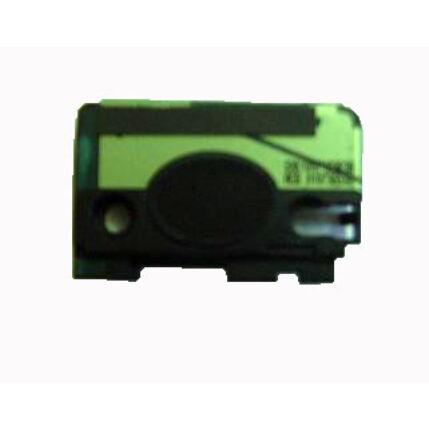 Antenna, Sony Ericsson Z550 (+ csengő)