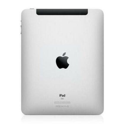 Hátlap, Apple iPad WiFi + 3G (16GB logo)