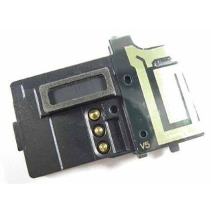 Antenna, Nokia E6-00 (+ csengő)
