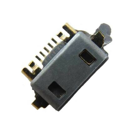 Sony Ericsson X12/MT15, Rendszercsatlakozó