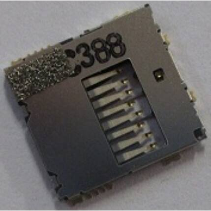 Nokia Lumia 1320, Memóriakártya olvasó