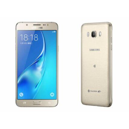 Mobiltelefon, Samsung J710 Galaxy J7 2016, fehér