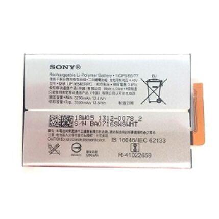 Akkumulátor, Sony Xperia XA2 H3113, Sony Xperia XA2 Dual H4113 3300mAh - SNYSK84