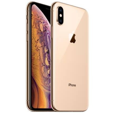 Apple iPhone XS 64GB, (Kártyafüggetlen 1 év garancia), Mobiltelefon, arany